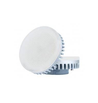 Bombilla LED Gx53 8W