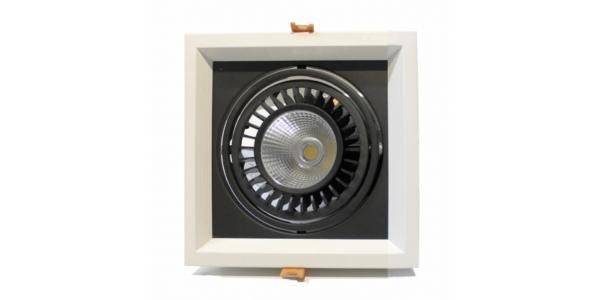 Foco Empotrar LED Interior 18W Nerea 1 luz
