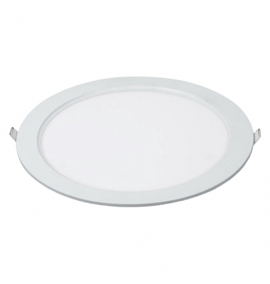 Downlight LED Blanco 18W Interior. Ball