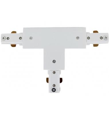 Conector Unión T Carril Monofásico. Focos Carril Alpe, Renno, Maku