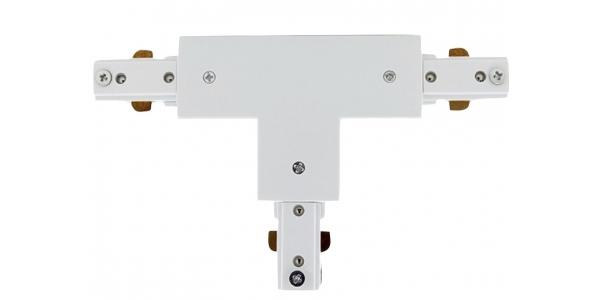 Conector Unión T, Carriles Bifásico. Blanco y Negro