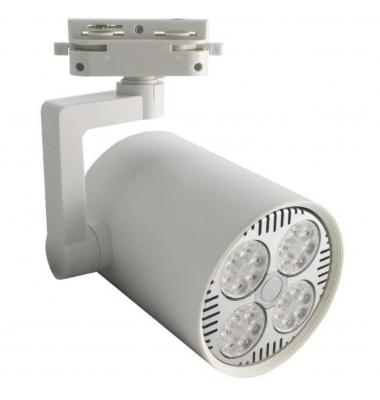 Foco Carril LED Bocca para E27