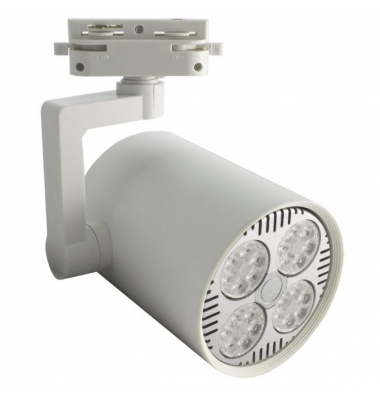Foco Carril LED Bocca para Bombillas E27