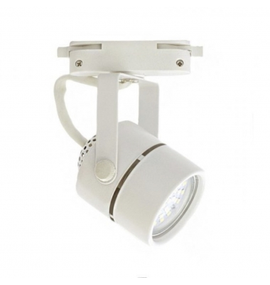 Foco Carril Blanco LED Tip. Para Bombillas GU10