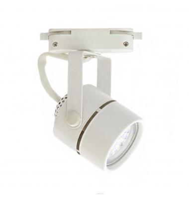 Foco Carril LED Tip. Para Bombillas GU10