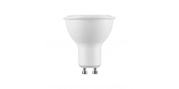 Bombilla LED GU10 7W. 4000k - Blanco Natural. Ángulo 100º