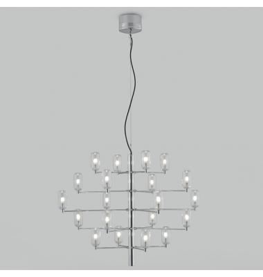 Lámpara de Suspensión GAND de la marca Aromas. 3000K. Diámetro 800mm. 20*G4