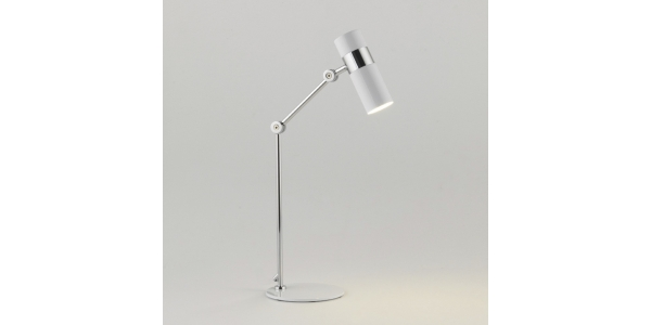 Lámpara de sobremesa PAGO de la marca Aromas. 1*GU10. Diámetro 170mm