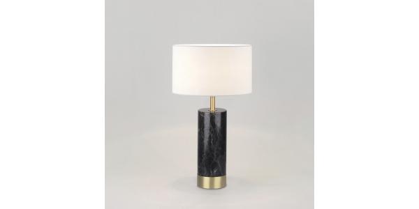 Lámpara de sobremesa CAND de la marca Aromas. 1*E27. Diámetro 300mm