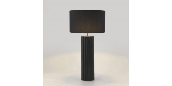 Lámpara de sobremesa ONICA de la marca Aromas. 1*E27. Diámetro 190mm