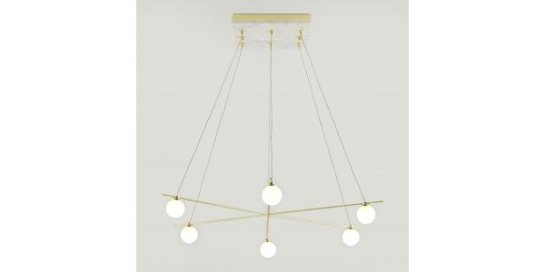 Lámpara de Suspensión LAN de la marca Aromas. 3000K. 1500*1200mm