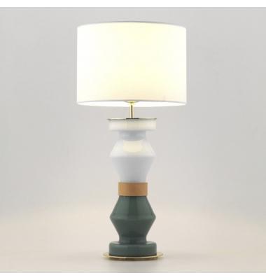 Lámpara de sobremesa KITTA KITTA de la marca Aromas. Diámetro 190mm. 1*E27