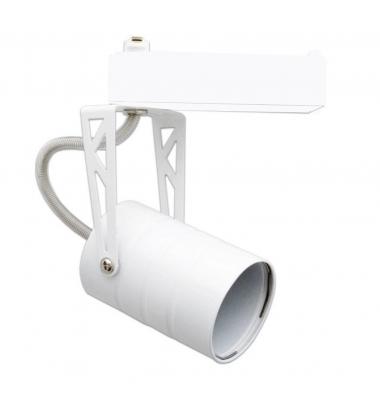 Foco Carril Orientable Monofásico, Home, Blanco, Para Bombillas LED GU10