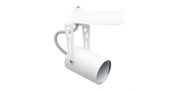 Foco Carril Blanco LED Home. Para Bombillas GU10