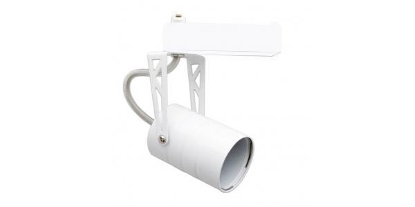 Foco Carril Blanco LED Home. Para Bombillas GU10