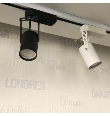 Foco Carril Orientable Monofásico, Home, Negro, Para Bombillas LED GU10
