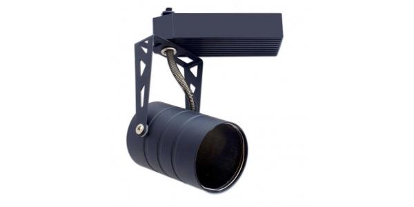 Foco Carril Negro LED Home. Para Bombillas GU10