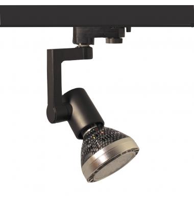 Foco Carril Orientable Trifásico Negro PAR30 35W LED Osram. 3 encendidos. Ángulo 25º