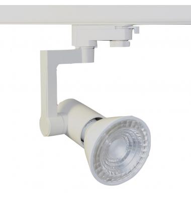 Foco Carril Orientable Monofásico Blanco PAR30 12W LED. 1 encendido. Ángulo 35º
