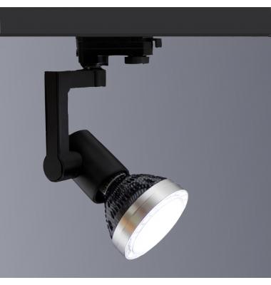 Foco Carril Orientable Monofásico Negro PAR30 35W LED. 1 encendido. Ángulo 60º