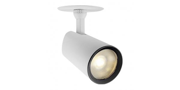 Foco Empotrar LED Focus, 20W. Ángulo 24º, Led Citizen, Eléctronica Tridonic