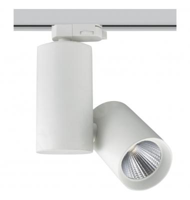 Foco Carril LED Alpe 20W. Blanco Cálido. 1420 Lm. Ángulo 60º