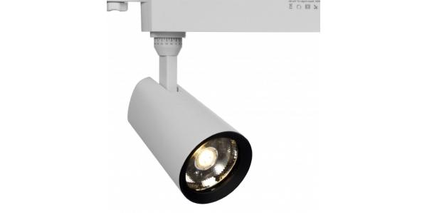 Foco Carril LED Eros 35W, Blanco, Trifásico, 3 encendidos, Ángulo 28º