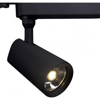 Foco Carril Eros, Negro Mate, LED Citizen 35W,, 3 encendidos, Ángulo 28º, Electrónica Tridonic