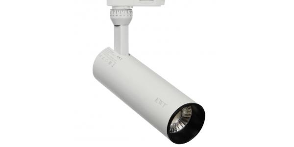 Foco Carril LED Radiant (Trifásico: Dos encendidos)