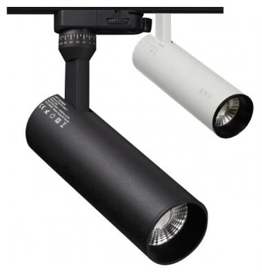 Foco Carril Radiant, Blanco Mate, LED Citizen 15W. 3 encendidos, Electrónica Tridonic, Ángulo 28º