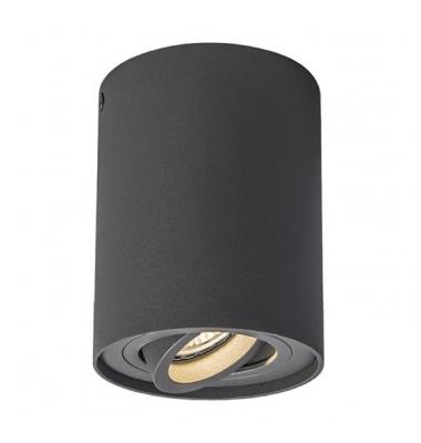 Foco Superficie Orientable Surfy Redondo Gris, para bombilla LED GU10