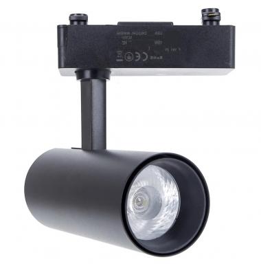 Foco Carril Orientable Bifásico, Rover, Negro, LED COB 24W, Ángulo 24º